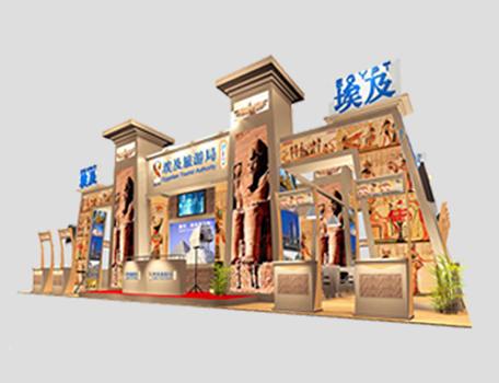 埃及旅游局